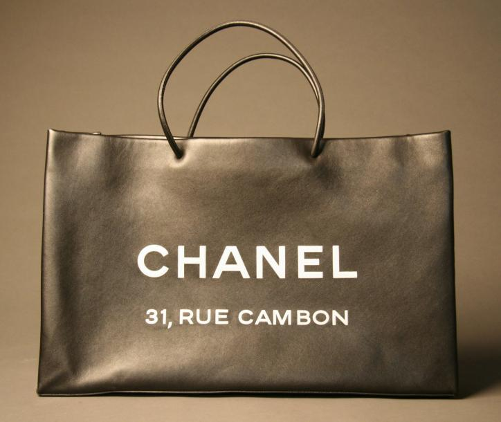 8b9eb675b5 sac chanel grand cabas