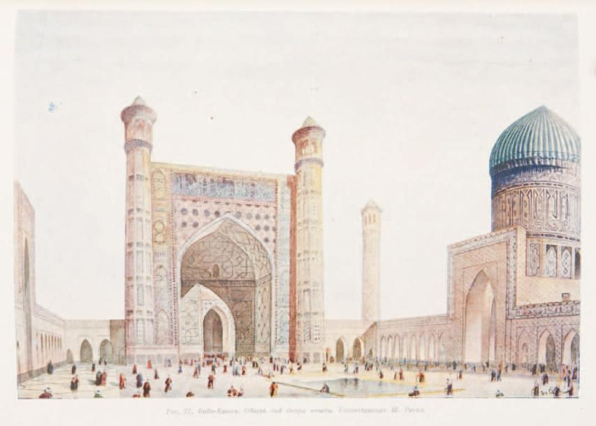 The Mosque of Bibi Khanum of Samarkand RATIYA (Sh. E.). Mechet' Bibi Khanum [La …