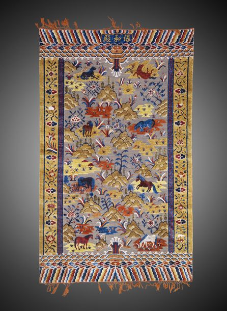 Rare tapis Impérial Chine Dynastie Qing, fin 19° siècle 263 x 165 cm Tapis rectangulaire…