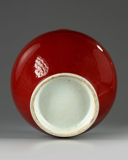 A Chinese sang de boeuf glazed vase The vase is covered to the interior and exte…