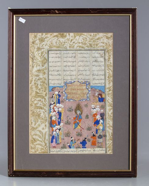 A Persian miniature painting A Persian manuscript on paper, with 8ll. Of black n…