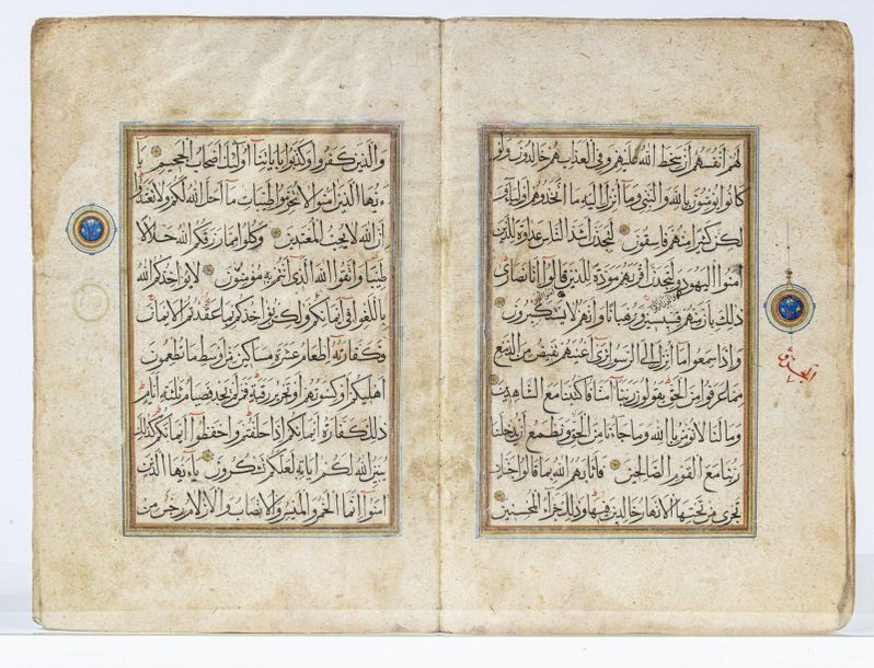 A QURAN JUZ', PERSIA, SHIRAZ, 16TH CENTURY An Arabic manuscript on paper, 17 lea…