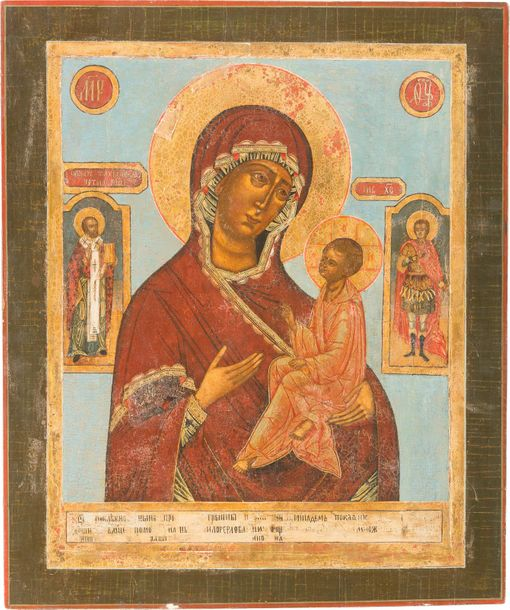 A LARGE ICON SHOWING THE TIKHVINSKAYA MOTHER OF GOD AND STS. NICHOLAS OF MYRA AN…