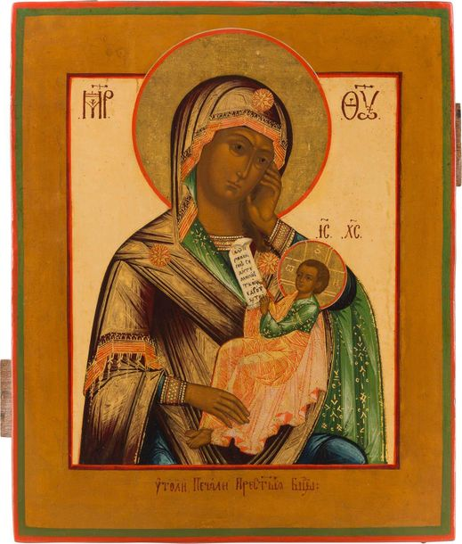 AN ICON SHOWING THE MOTHER OF GOD 'SOOTHE MY SORROW' Russian, 19th century Tempe…
