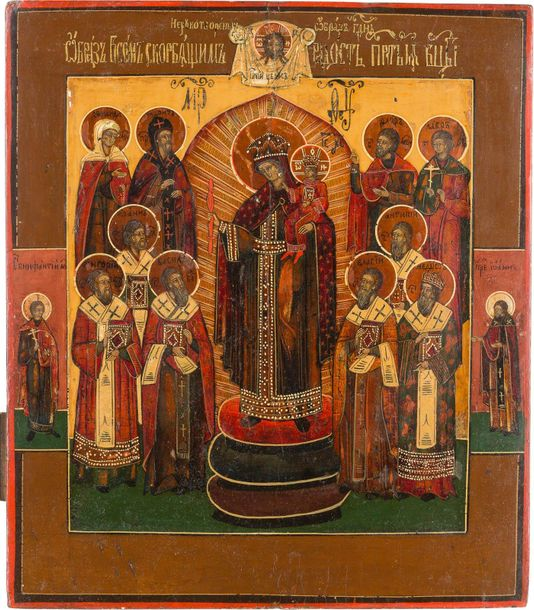 AN ICON SHOWING THE MOTHER OF GOD 'JOY TO ALL WHO GRIEVE' Russian, early 19th ce…