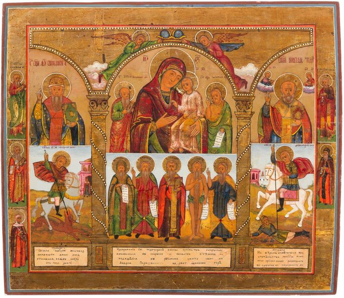 A LARGE ICON SHOWING THE MOTHER OF GOD TRIPTYCH IN THE ST. ANDREW MONASTERY ON M…