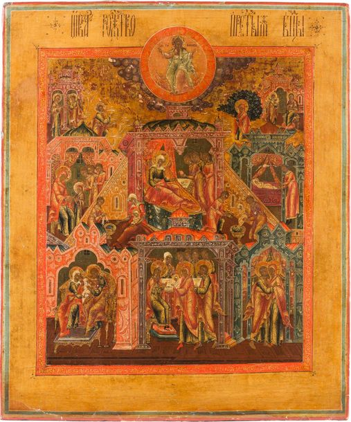 A VERY FINE ICON SHOWING THE NATIVITY OF THE MOTHER OF GOD Central Russian, 1st …