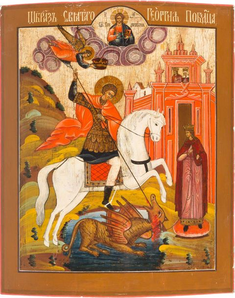 A LARGE ICON SHOWING ST. GEORGE KILLING THE DRAGON Russian, 19th century Tempera…