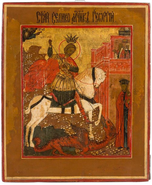 A SMALL ICON SHOWING ST. GEORGE KILLING THE DRAGON Russian, 18th century Tempera…