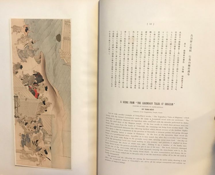 Cinq volumes: - Masterpieces of thirty great painters of Japan, The Kokka Company,…