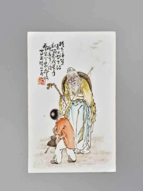 A PORCELAIN PLAQUE BY WANG QI (1884 1937) China, signed Zushan ke Wang Qi. Depic…