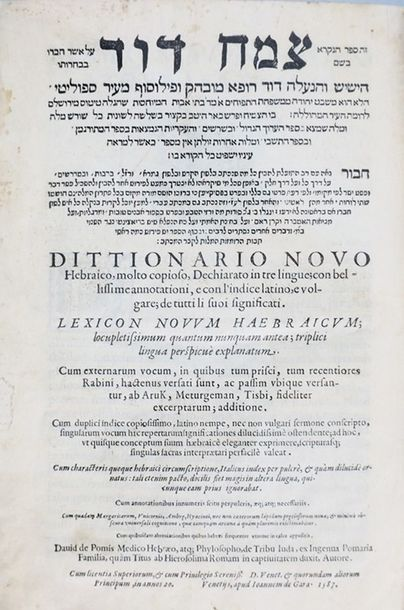 Hebrew linguistics of 16th century. DE POMIS. DE POMIS, David. Dittionario novo …