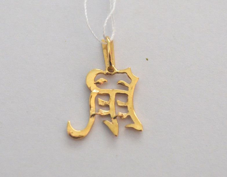 PENDENTIF, caligraphie chinoise en or. P : 1,5 g