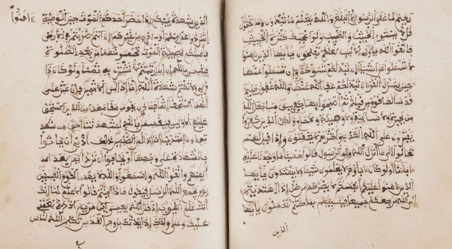A complete North African Qur'an, copied by Ibrahim ibn Ahmed, probably Morrocco,…