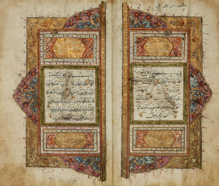 An Ottoman Qur'an, Turkey or Balkans, 19th century, colophon possibly added and …