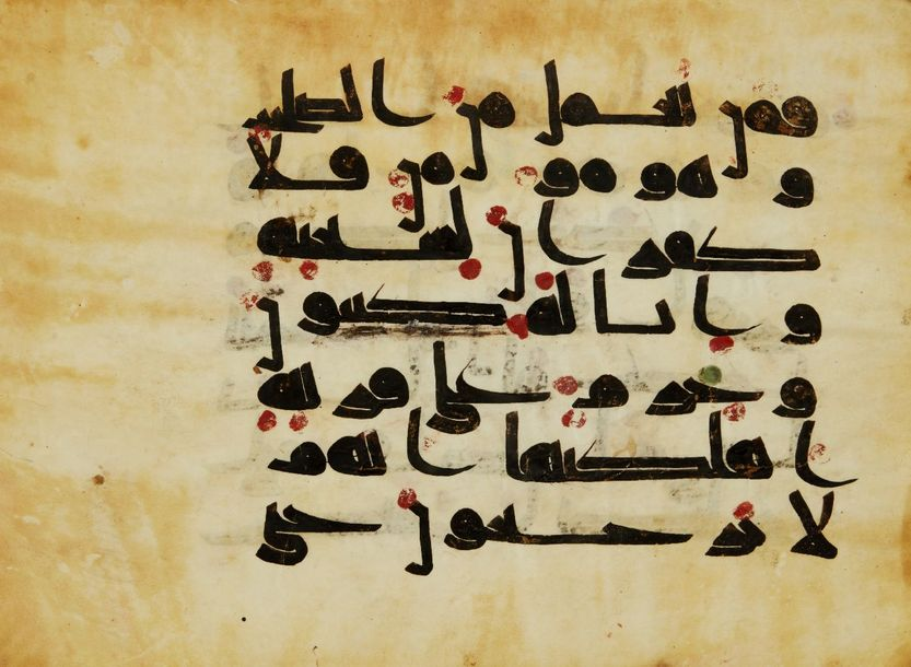 A Kufic Qur'an folio on vellum, North Africa or Near East, 9th century, Arabic m…