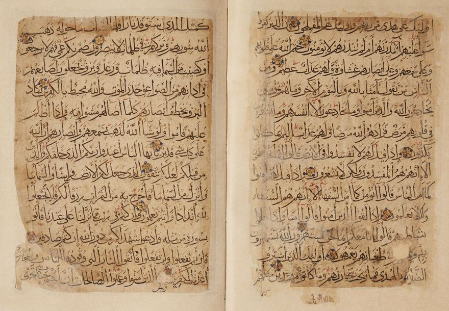 A Mamluk Qur'an section, late 13th early 14th century, comprising Qur'an II (sur…