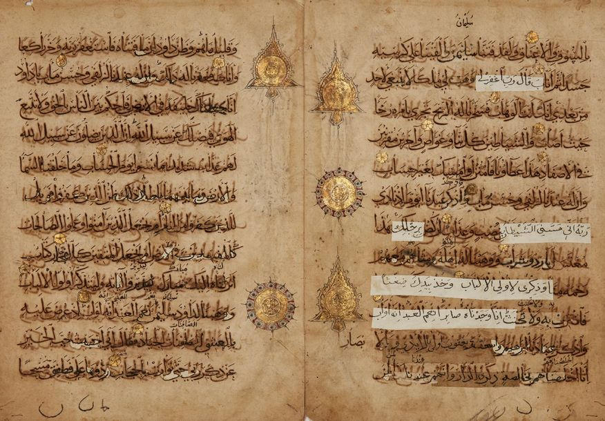 A section from a large Qur'an, Iran, 13th/14th century, 8ff. With 12ll. Per page…