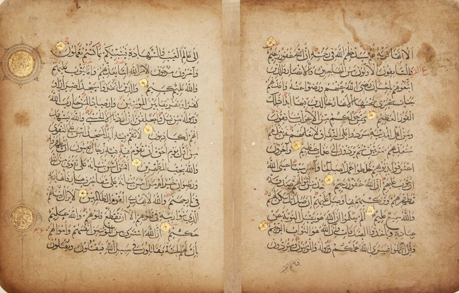 Two bifolium from a Qur'an, Iran, 13th century, Arabic manuscript on paper, with…