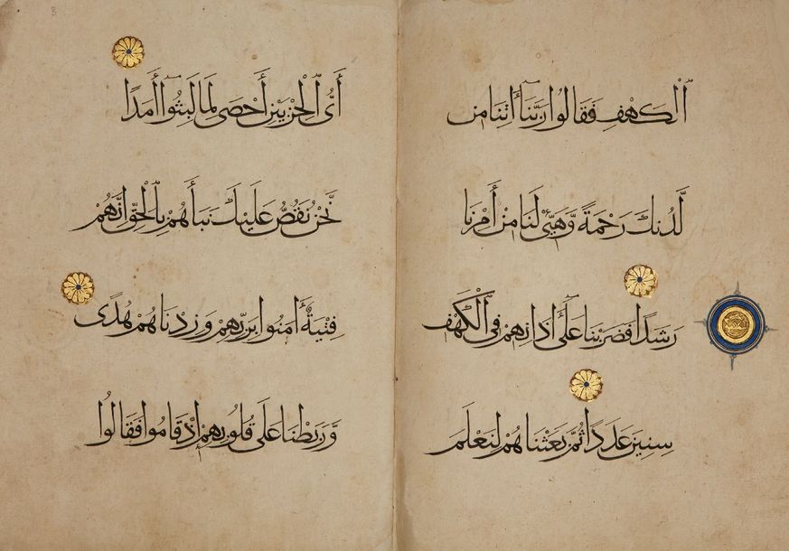 A Qur'an Juz, Iran, 14th century, 20ff., Arabic manuscript on paper, Juz' XV (pa…