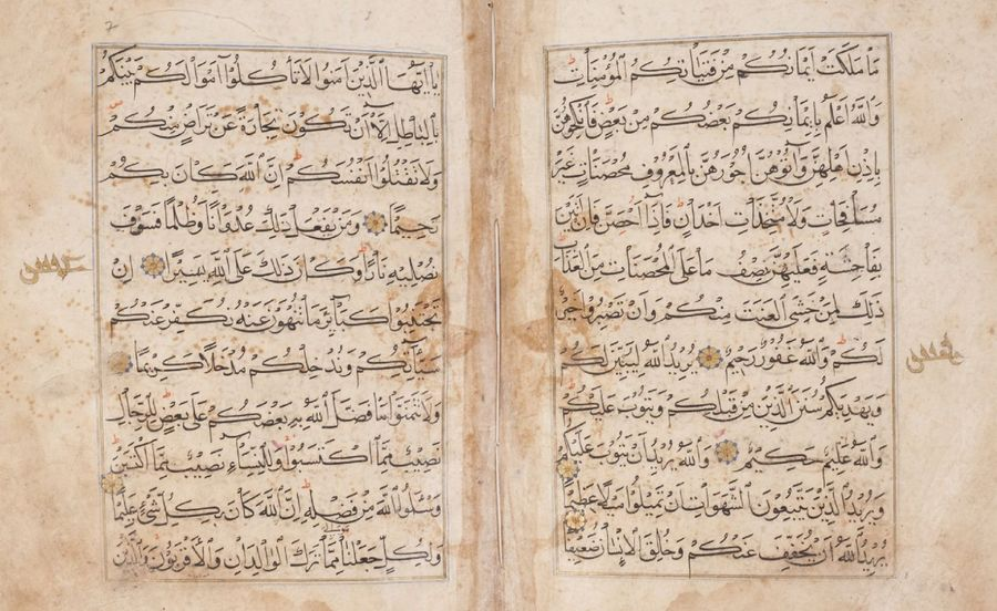 A Qur'an section, Ottoman Turkey or possibly Iran, 15th/16th century, Part of ju…