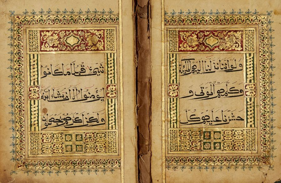 Juz 8 of a Qur'an, China, late 16th century, 58ff., with 5ll. Of black Muhaqqaq …