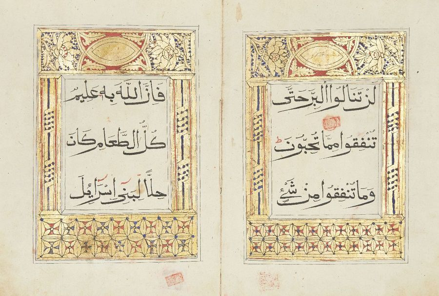 Juz 4 of a Qur'an, China, 16th century, 52ff., with 5ll. Of black bold Muhaqqaq …