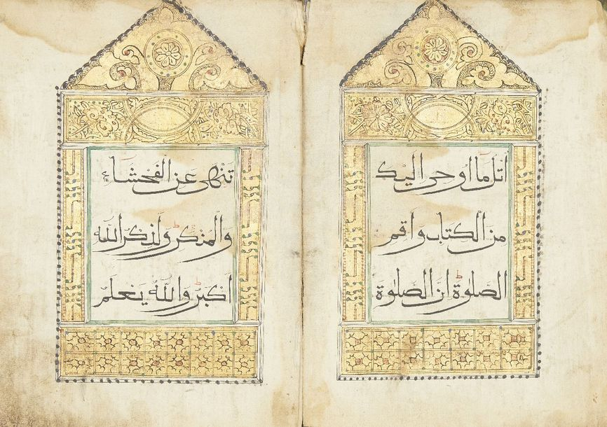 Juz 21 of a Qur'an, China, late 16th century, 59ff., with 5ll. Of bold black Ray…