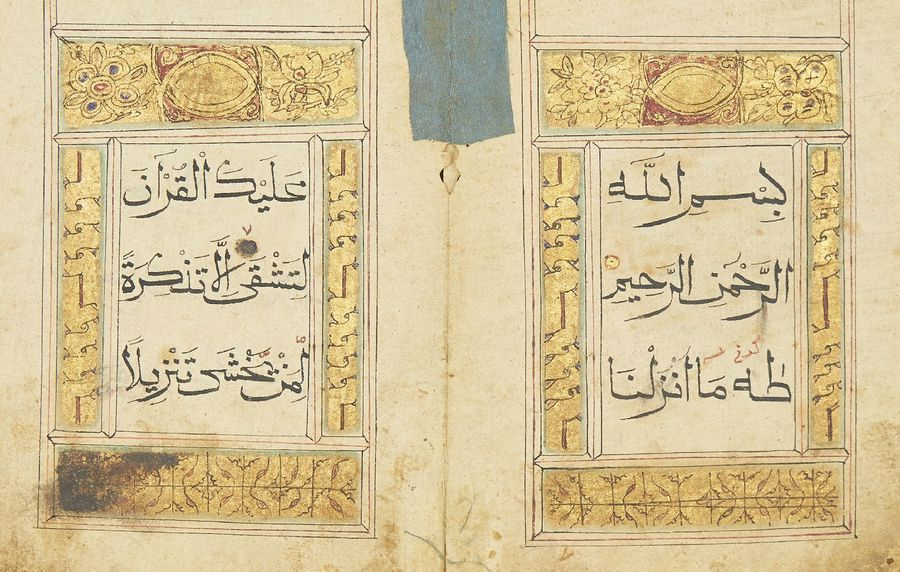 A Qur'an section beginning with Juz 22, China, late 16th century, 38ff., Arabic …