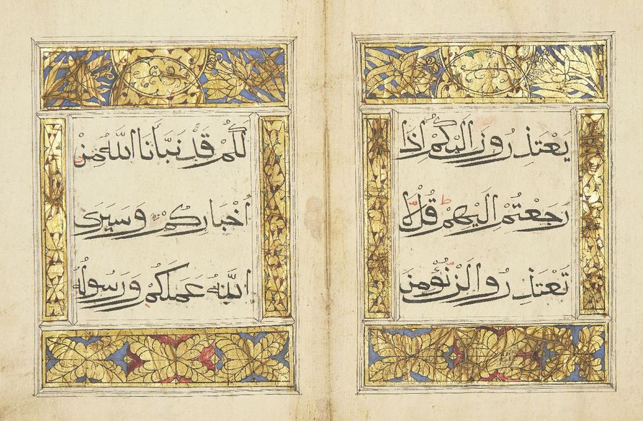 Juz 11 of a Qur'an, China, 17th century, 56ff., with 5ll. Of black muhaqqaq scri…