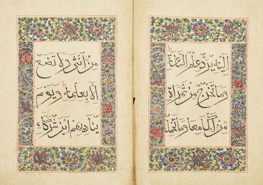 Juz 25 of a Qur'an, China, 17th century, 60ff., with 5ll. Of black Thuluth scrip…