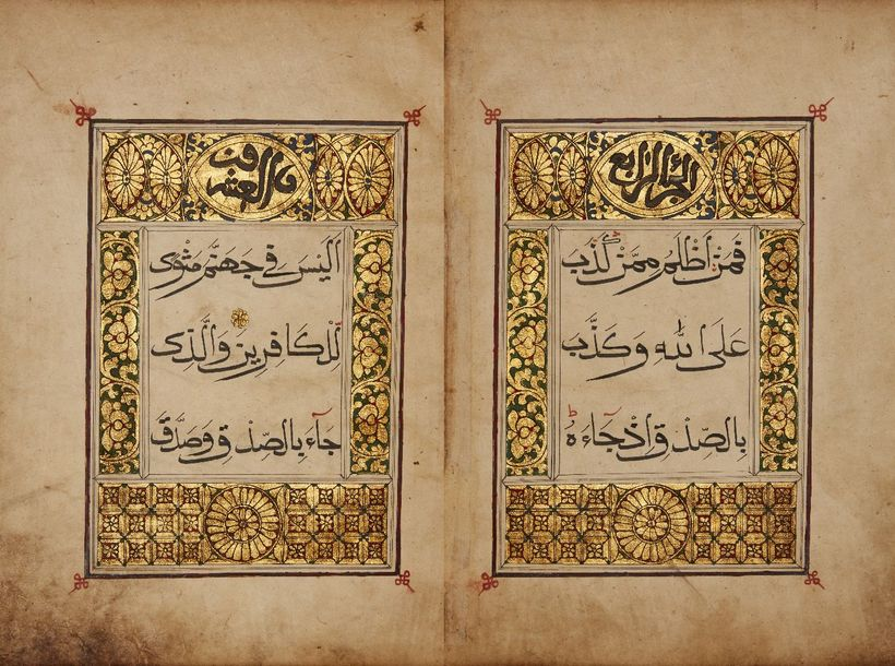 Juz 24 of a Qur'an, China, 17th century, 52ff. Arabic manuscript on paper, with …