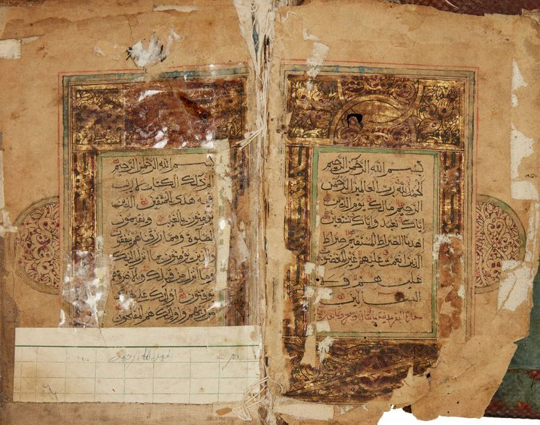A Chinese Qur'an, 18th century, Arabic manuscript on paper, 17ll. Of neat black …