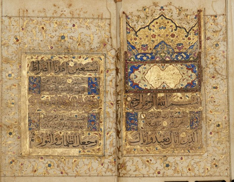A collection of Surah verses, Safavid Iran, early 18th century, 97ff., Arabic ma…