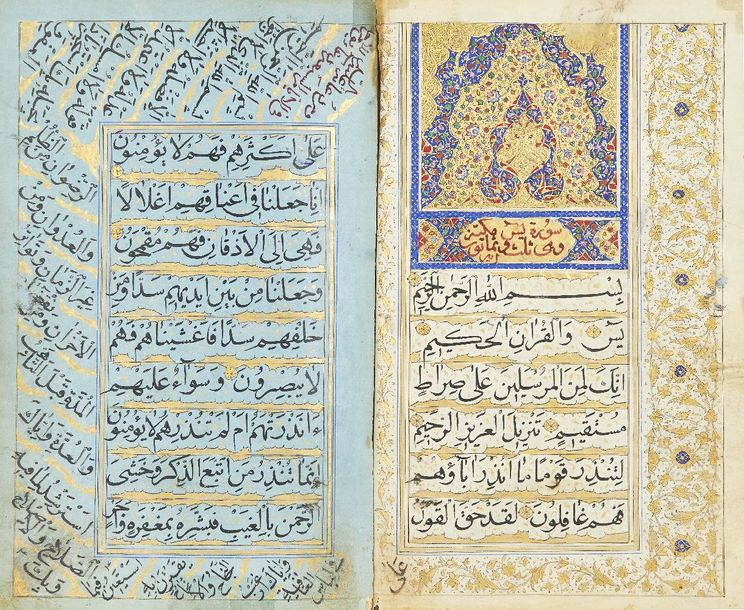 A Qajar prayerbook dated 1174AH/1762AD, 38ff., Arabic manuscript on paper, 9ll o…