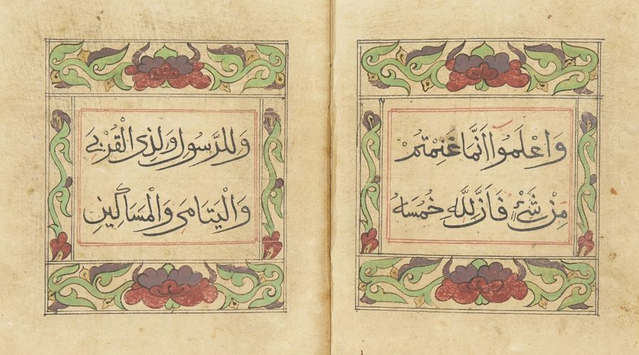 Juz 10 of a Qur'an, Qing China, late 18th century, 52ff. With 5ll. Of black Thul…