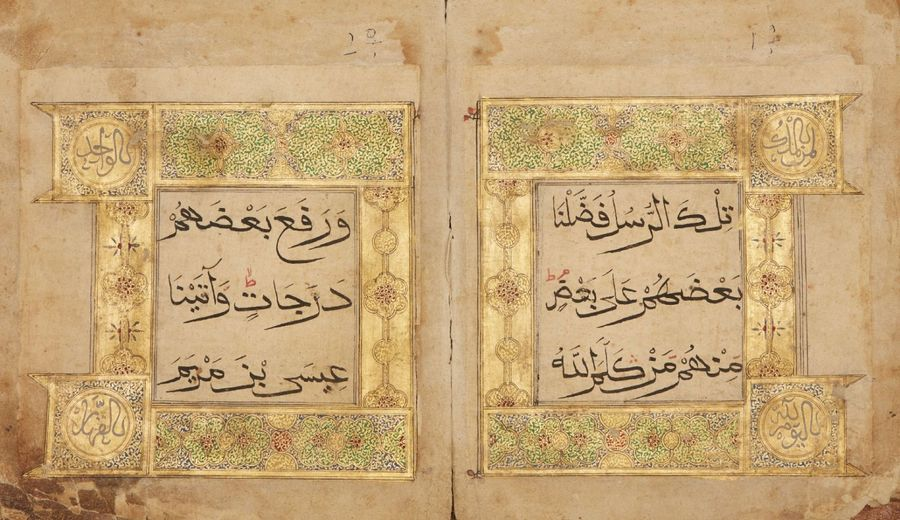 Juz 3 of a Chinese Qur'an, China, late 18th century, 56ff., with 5ll. Of black R…