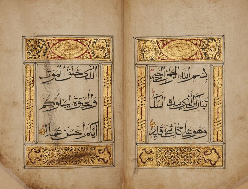 Juz 29 of a Qur'an, China, 18th century, 54ff., Arabic manuscript on paper, with…