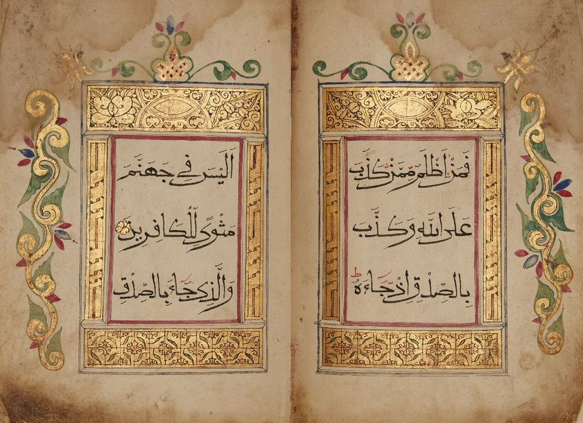 Juz 26 of a Qur'an, China, 18th century, 50ff., Arabic manuscript on paper, 5ll.…
