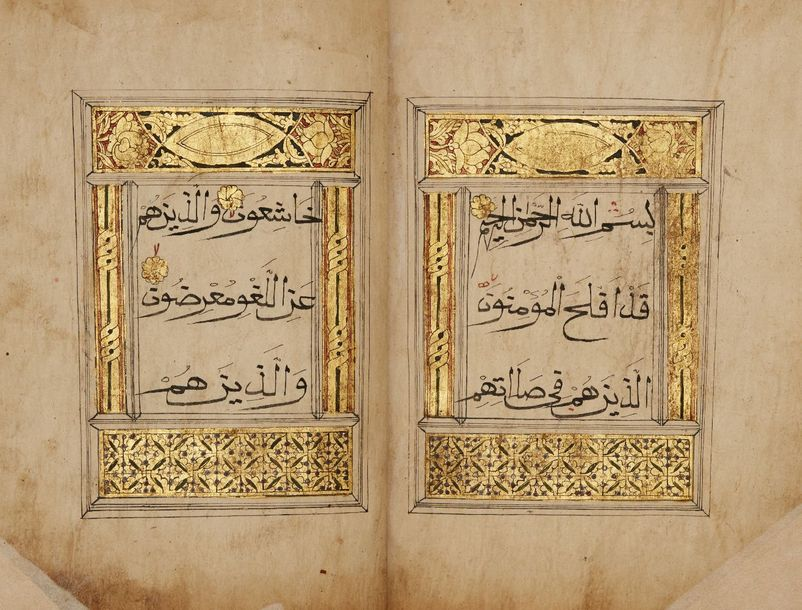 Juz 18 of a Qur'an, China, 18th century, 52ff., Arabic manuscript on paper, 5ll.…