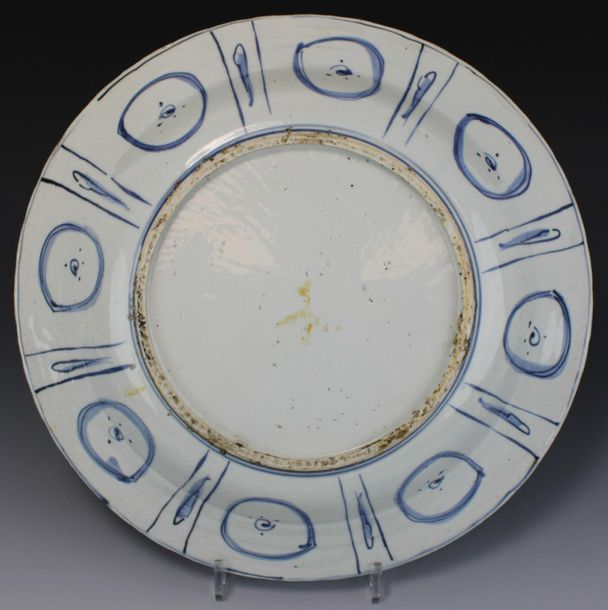 A large Kraak blue and white plate A large Kraak blue and white plate, Wanli per…