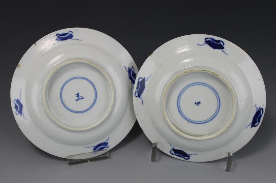 "A blue and white ""Joke"" plate A blue and white ""Joke"" plate, Kangxi period, ca. …"