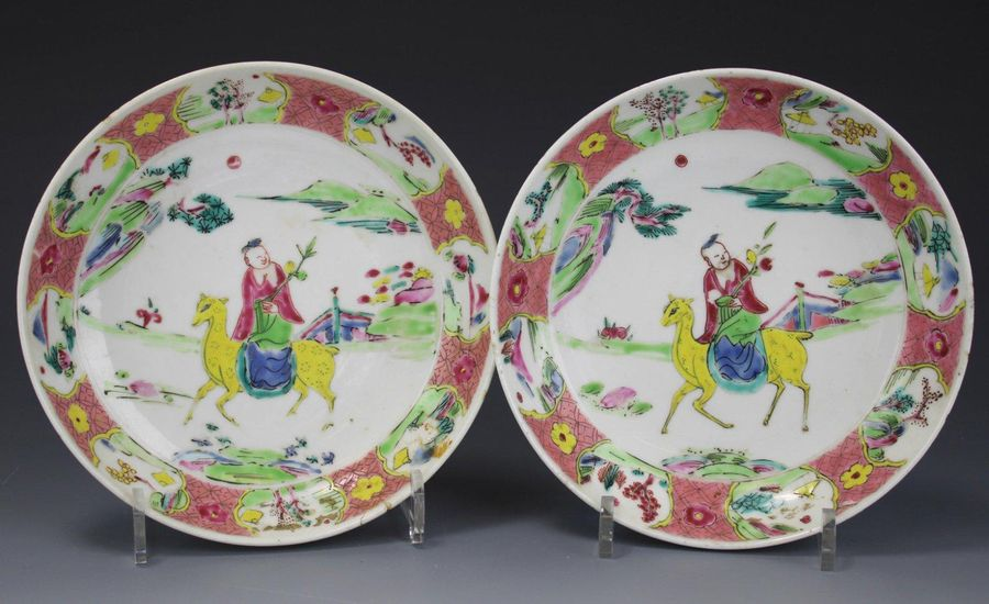 Two famille rose small plates Shou Lao Two famille rose small plates Shou Lao, Y…