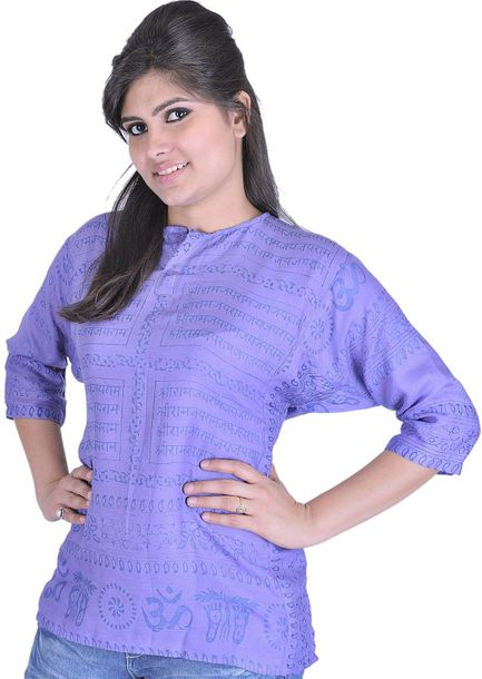 Kurti Top with Sanatan Dharma Mantra Specifications:  Pure Cotton  Size # XL    …