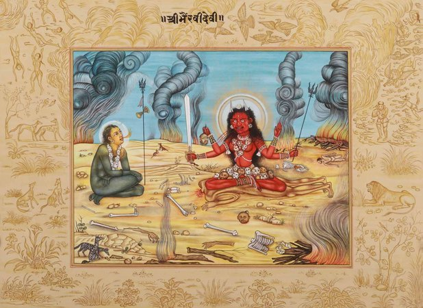 Bhairavi as Shamashan Kali in the Devotee's Vision Specifications:  Water Color …