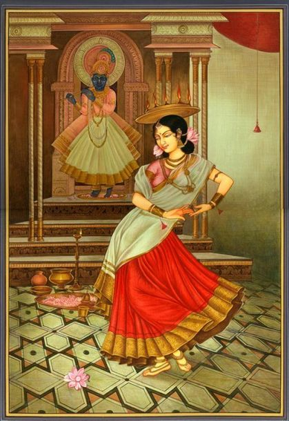 The Dancer's Homage to Krishna Specifications:  Water Color Painting on Paper  A…