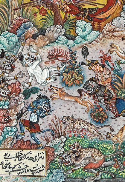 Hushang Slays the Black Demon (From The Shah Nama) Specifications:  Watercolor o…