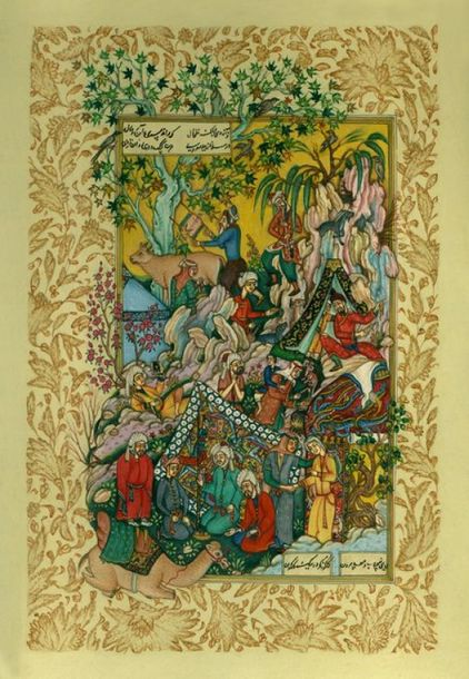 Majnun's First Glimpse of the Fair Laila Specifications:  Watercolor on Paper  A…