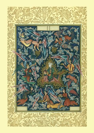 The Ascension of Prophet Mohammed Specifications:  Persian Miniature Embellished…