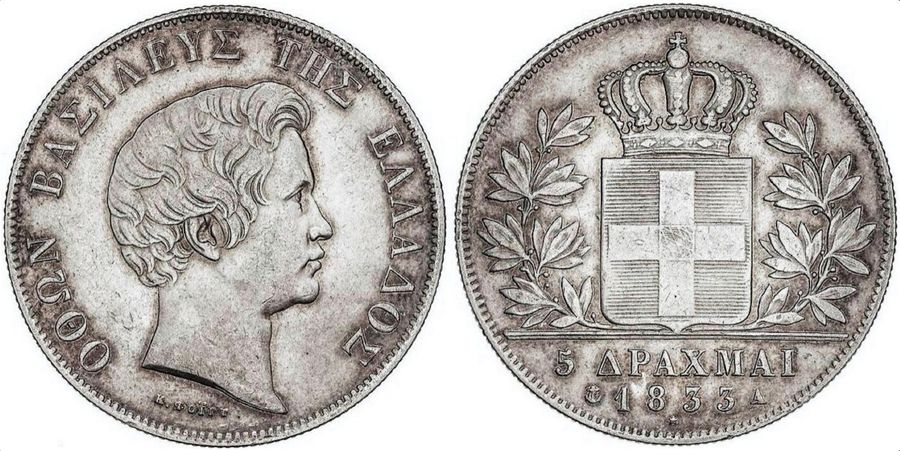 Greece. Othon silver 5 Drachmai 1833 A, KM 20. ( 22.3gm ). Near Mint State.